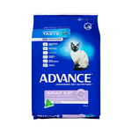 Advance Advance Adult Total Wellbeing Dry Cat Food Fish 3kg
