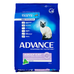 Advance Advance Cat Adult Total Wellbeing Fish