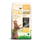 Applaws Applaws Grain Free Dry Cat Food Chicken