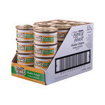 Fancy Feast Fancy Feast Cheddar Delights Grilled Chicken Gravy 24 x 85g
