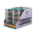 Fancy Feast Fancy Feast Tuscan Tuna And Rice 24 x 85g