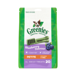 Greenies Greenies Blueberry Flavour Petite Dog Dental Treats 20 Pieces