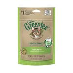 Greenies Greenies Cat Dental Treats Catnip Flavour