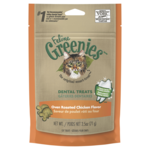 Greenies Greenies Cat Dental Treats Oven Roasted Chicken Flavour