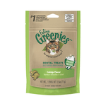Greenies Greenies Cat Treats Treat Catnip