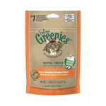 Greenies Greenies Cat Treats Treat Oven Roasted Chicken