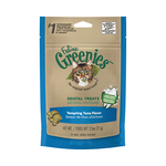 Greenies Greenies Cat Treats Treat Tuna
