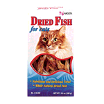 Hagen Hagen Dried Fish For Cats
