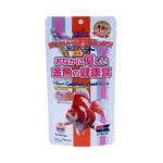 Hikari Hikari Goldfish Wheat Germ Mini