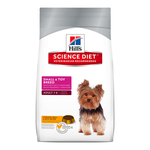 Hills Science Diet Hills Canine Adult Small And Toy 1.5kg