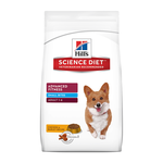 Hills Science Diet Hills Canine Adult Small Bites 8kg