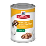 Hills Science Diet Hills Canine Puppy Cans