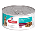 Hills Science Diet Hills Feline Adult Tender Tuna Dinner Cans