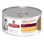 Hills Science Diet Hills Feline Hairball Adult Chicken Cans 24 x 156g