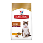 Hills Science Diet Hills Feline Hairball Adult