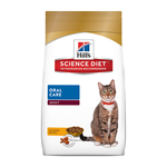 Hills Science Diet Hills Feline Oral Care 4kg