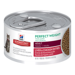 Hills Science Diet Hills Feline Perfect Weight Cans