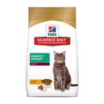 Hills Science Diet Hills Feline Perfect Weight