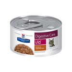 Hills Prescription Diet Hills Prescription Diet Id Chicken Vegetable Stew Wet Cat Food 24 x 82g