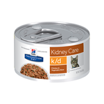 Hills Prescription Diet Hills Prescription Diet Kd Chicken Vegetable Stew Wet Cat Food 24 x 82g