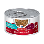 Hills Science Diet Hills Science Diet Seared Tuna Carrot Medley Adult Wet Cat Food