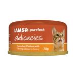 Iams Iams Cat Delicacies Chicken Shrimp Dinner Gravy 24 x 70g