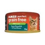 Iams Iams Cat Grain Free Saucy Oceanfish Tuna Dinner 24 x 70g