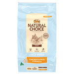 Nutro Nutro Natural Choice Puppy Large Breed Chicken And Rice