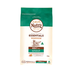 Nutro Nutro Wholesome Essentials Dry Dog Food Adult Weight Management Lamb And Rice 13kg