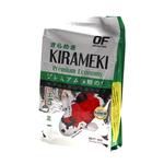 Ocean Free Ocean Free Kirameki Premium Economy Koi Pond Pellet Mini