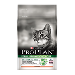 Pro Plan Pro Plan Adult Cat Weight Loss Sterilised 2.5kg