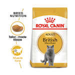 Royal Canin Royal Canin Feline British Shorthair