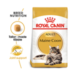 Royal Canin Royal Canin Maine Coon