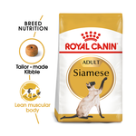 Royal Canin Royal Canin Siamese 38
