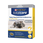Total Care Total Care Tasty Chew Allwormer Heartworm Medium Dog