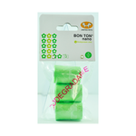 United Pets United Pets Bon Ton Nano Waste Bags Green