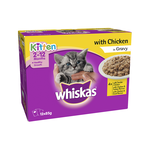 Whiskas Whiskas Wet Cat Food Kitten Chicken Pouches Gravy