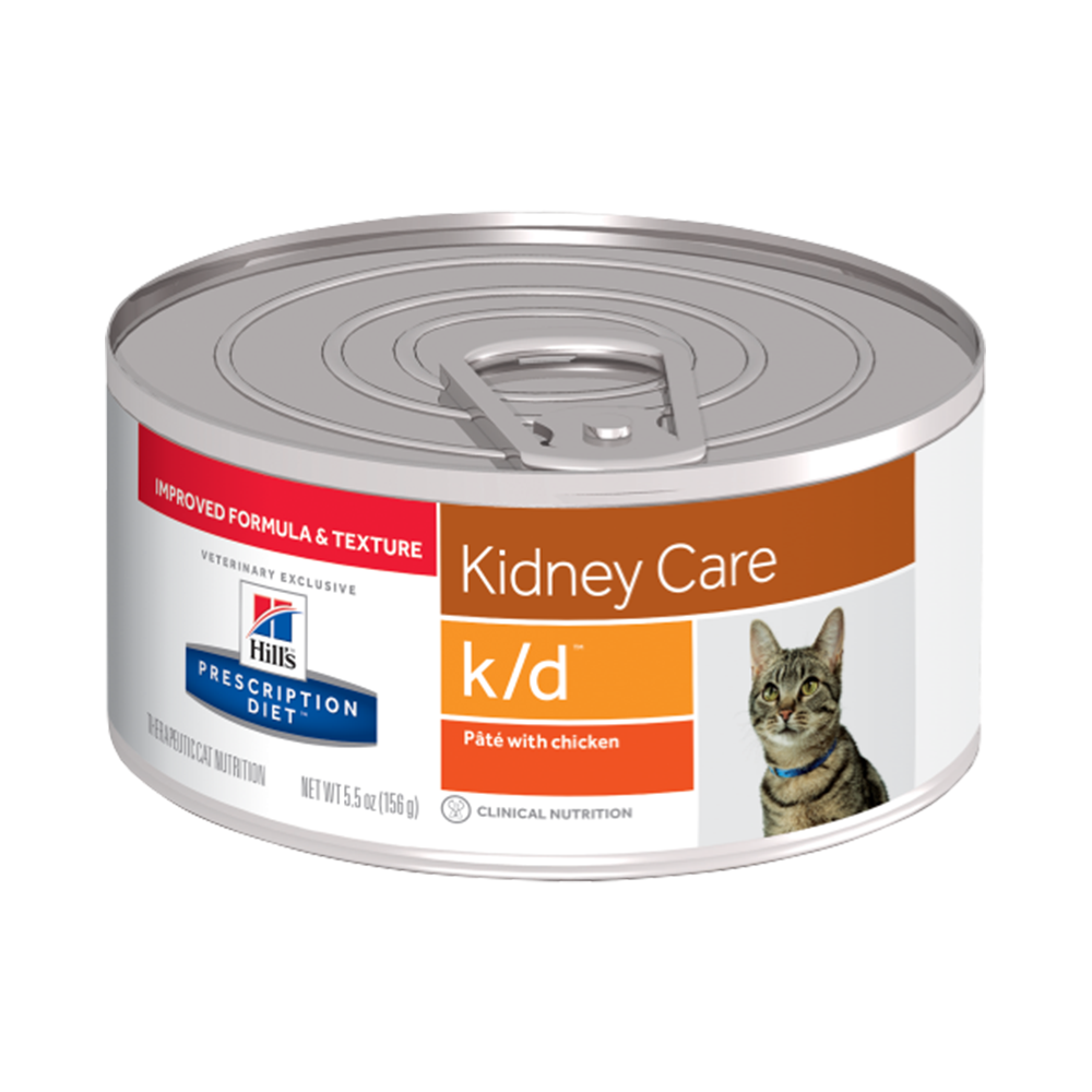 Kd Wet Food For Cats
