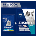 advance-adult-dry-cat-food-chicken-with-rice
