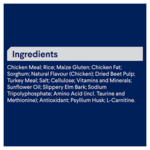 advance-indoor-adult-dry-cat-food-chicken-with-rice