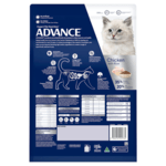 advance-kitten-dry-cat-food-chicken-with-rice