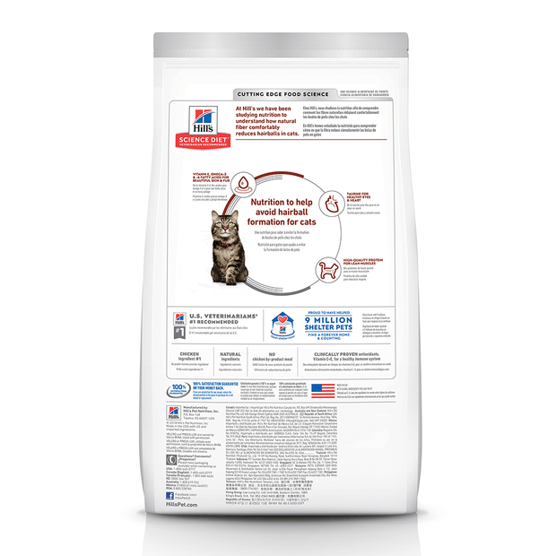 hills-science-diet-adult-hairball-control-dry-cat-food