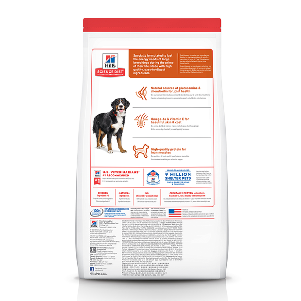 hills-science-diet-adult-large-breed-dry-dog-food